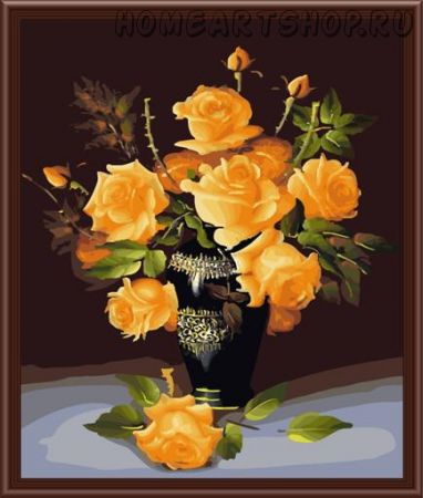 "Раскраска по номерам ""Букет желтых роз"" 40х50"