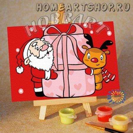 """Картина по номерам """"Твой подарок!"""""""