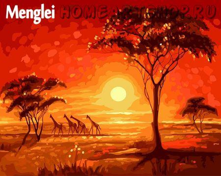 "Раскраска по номерам ""Жаркая Африка"""